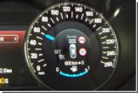 Ford выпустит умный автомобиль со сканером дорожных знаков