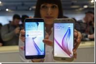 Объявлены цены на Samsung Galaxy S6 и S6 Edge в России