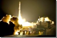 СМИ сообщили о возможности выкупа «Роскосмосом» проекта «Морской старт»