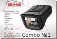 Радар-детектор + видеорегистратор Sho-Me Combo №1: ни дня со штрафом