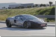Стала известна цена самого дешевого McLaren  570S