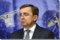 Роскосмос выбрал нового главу Центра Хруничева