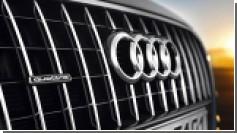 Особый дизайн электрокаров  Audi