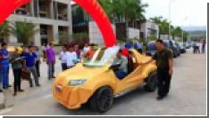 Первый китайский автомобиль напечатанный в 3D