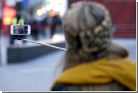 На двух музыкальных фестивалях в США запретили селфи-палки