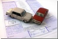 В Украине измениться порядок выплаты страховых случаев при ДТП