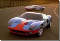 Противостояния Ford и Ferrari