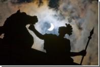 Жители России увидят частичное солнечное затмение
