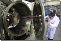 Почти 140 работников науки удостоились правительственной премии