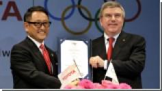 Toyota стала спонсором Международного Олимпийского Комитета