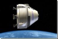 США предложили взять россиянина в полет на новом космическом корабле