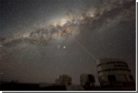 Астрономы допустили увеличение Млечного Пути в полтора раза