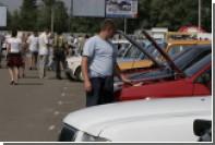 Украинцы стали покупать больше подержанных легковушек
