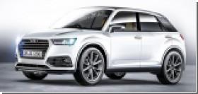 Когда представят новый кроссовер Audi Q1