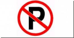В Киеве уменьшится количество парковок