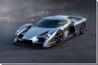 Самый дорогой суперкар представлен в Женеве