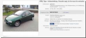 17-летний Opel Tigra покупают за 55 750 евро