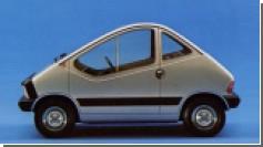 Забытый концепт автомобиля Fiat X1