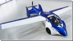 Летающие автомобили появятся в 2017 году