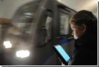 Электронные книги PocketBook подорожали в полтора раза