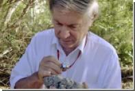 Крупнейшие на Земле метеоритные кратеры случайно нашли в Австралии