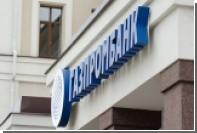Газпромбанк инвестирует 230 миллионов рублей в «Российский квантовый центр»