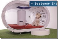 Samsung создала собачью будку за 30 тысяч долларов