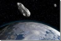 К Земле приблизился крупный астероид