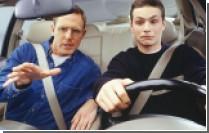 Специалисты рассказали об основных ошибках кандидатов в водители
