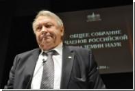 Президент РАН назвал академию мировым лидером по эффективности