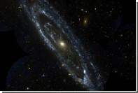 Астрофизики утяжелили Андромеду на 40 миллиардов солнечных масс