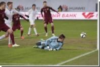Сборная России второй раз подряд сыграла без забитых мячей
