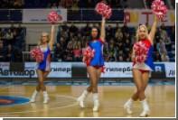 Баскетбольный клуб из Екатеринбурга сократил чирлидерш из-за кризиса