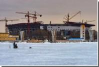 Строители «Зенит-Арены» сообщили о 14-миллионном долге по зарплатам