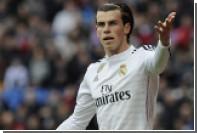 Болельщики «Реала» атаковали машину самого дорогого футболиста мира