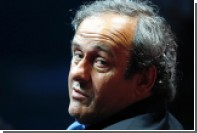 Платини переизбран на пост президента УЕФА