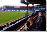 Стадион английского клуба переименуют в «Рак простаты»