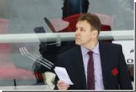 Финский тренер третий раз в карьере покинул «Авангард»