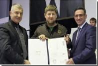 Кадырову присвоили шестой дан по тхэквондо