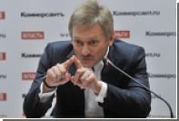 Песков прокомментировал призыв Порошенко бойкотировать ЧМ-2018 по футболу