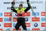 Французский биатлонист подарил золотую медаль российской болельщице
