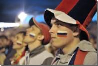 Болельщикам запретили проносить зонты на матч сборных Черногории и России