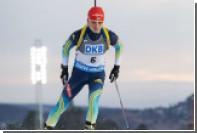 Украинская биатлонистка выиграла масс-старт на чемпионате мира