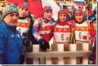 Союз биатлонистов России посчитал приемлемой работу тренера мужской сборной
