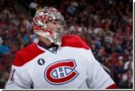 Болельщик сделал селфи с вратарем во время матча НХЛ