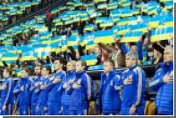 В УЕФА допустили бойкот Украиной ЧМ-2018