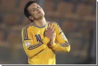 Игрок сборной Украины подмигнет Касильясу в случае гола в его ворота