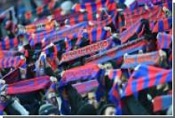 ЦСКА оштрафовали на 200 тысяч рублей за оскорбление РФС фанатами
