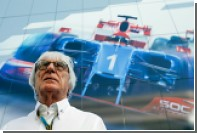 Глава «Формулы-1» попросил предоставить аккредитации «гламурным девушкам»