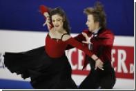 Россияне остались без медалей в танцах на льду на чемпионате мира